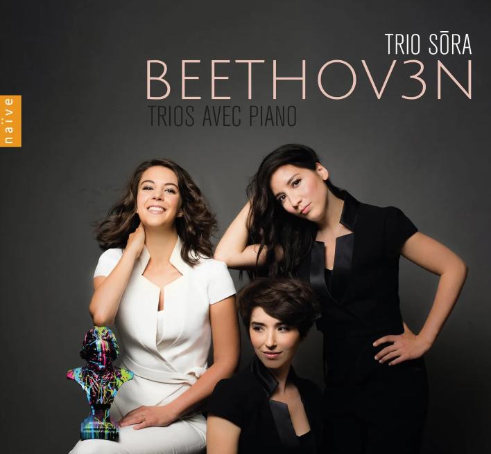 在世界古典乐坛绽放光芒   女神音乐家Trio Sōra再获殊荣