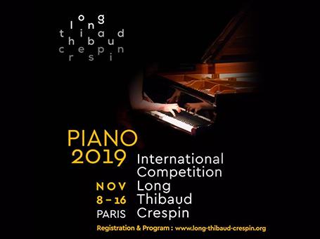 第31届玛格丽特·隆国际钢琴大赛大中华区专业组预选赛顺利举行