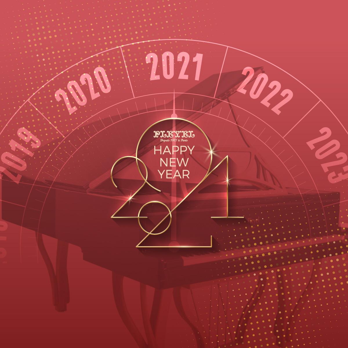 普雷耶与您一同开启熠熠新年!2021!